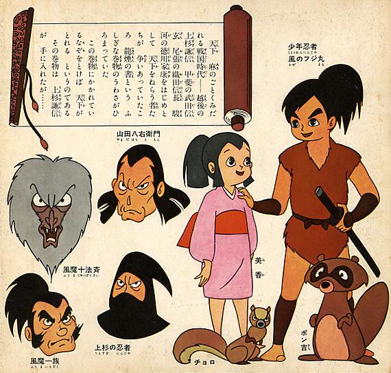 fuji-record2.jpg