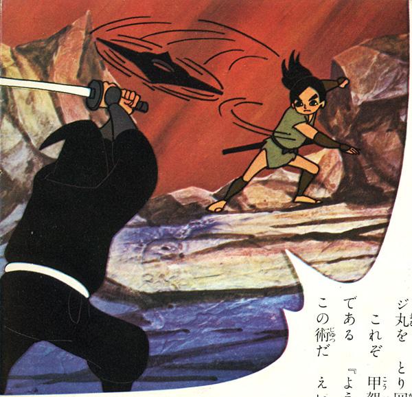 fuji-record7.jpg
