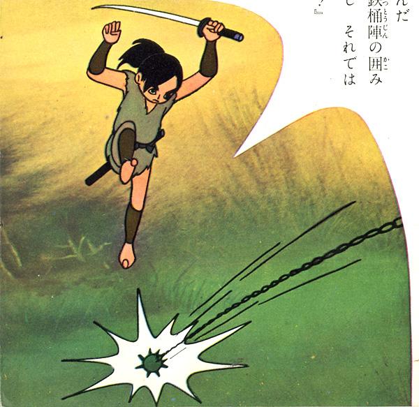 fuji-record8.jpg
