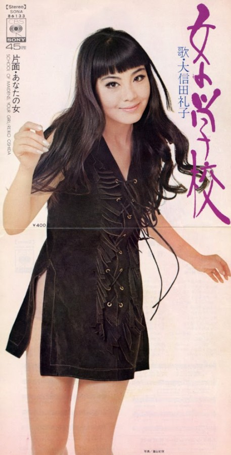 Sexy Asian Girl Photo