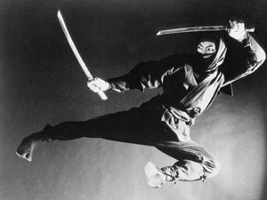 More KOSUGI KICKS…