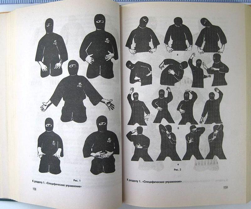 easternblock-ninja_2c