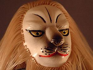 A LION MARU clue