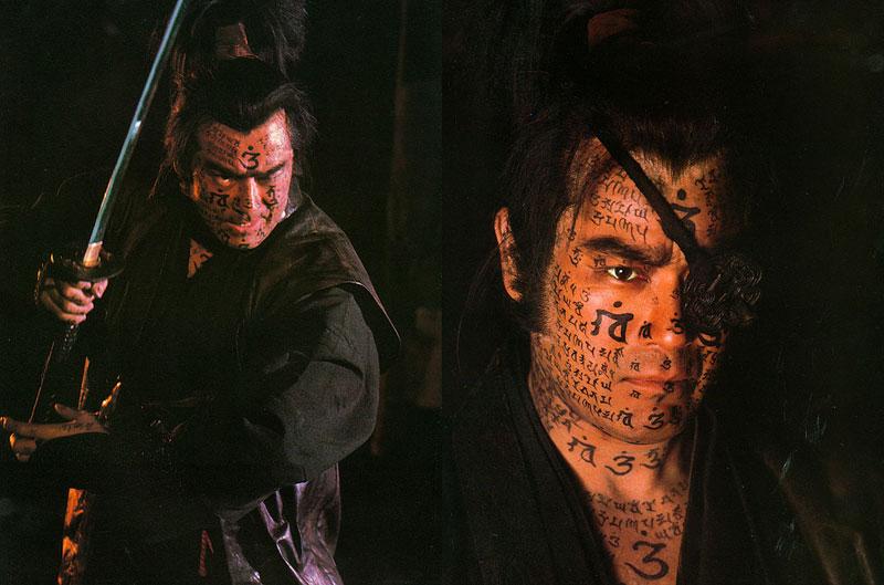 samuraireincarnation-11