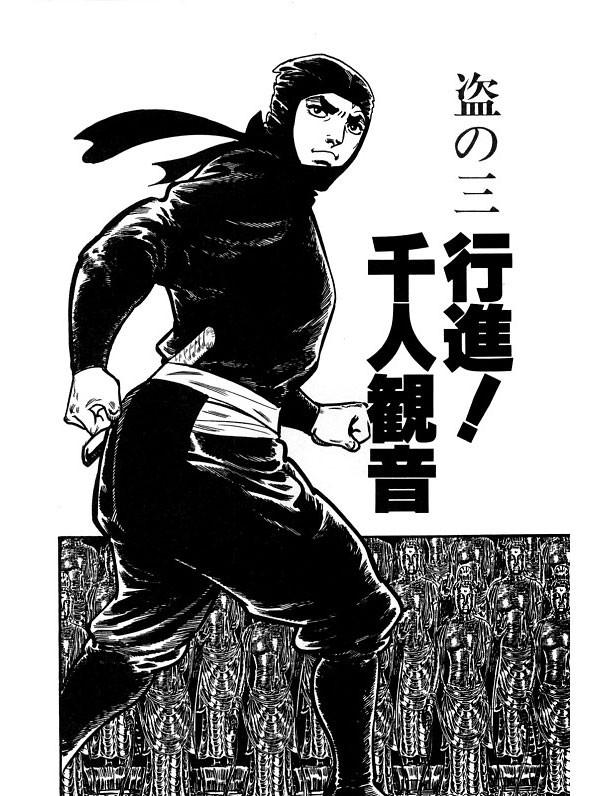zanpei-kumotori_1