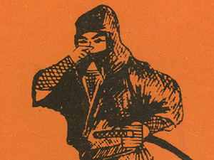 Books of the 60s Japanese ninja boom