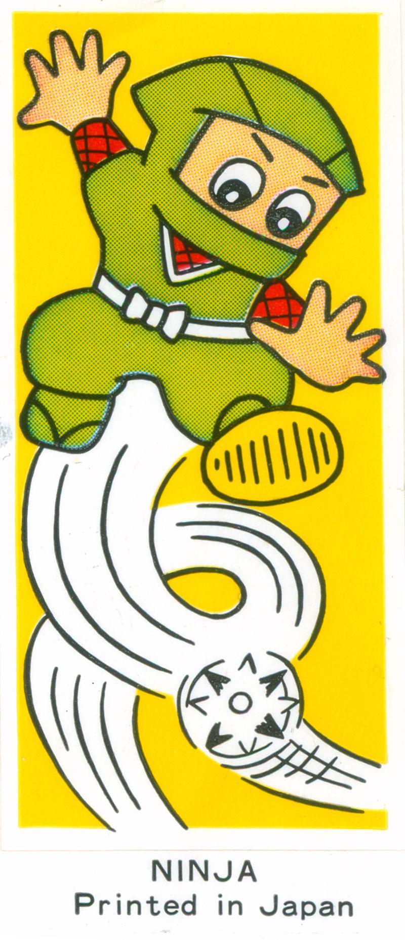 ninja-botan-rice-sticker_4