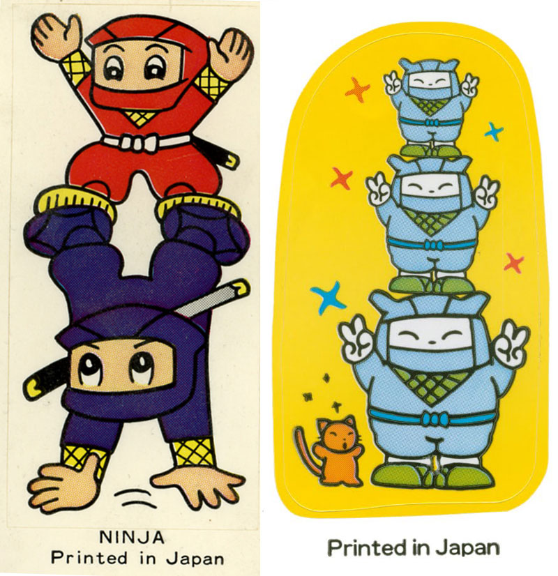 ninja-botan-rice-sticker_7