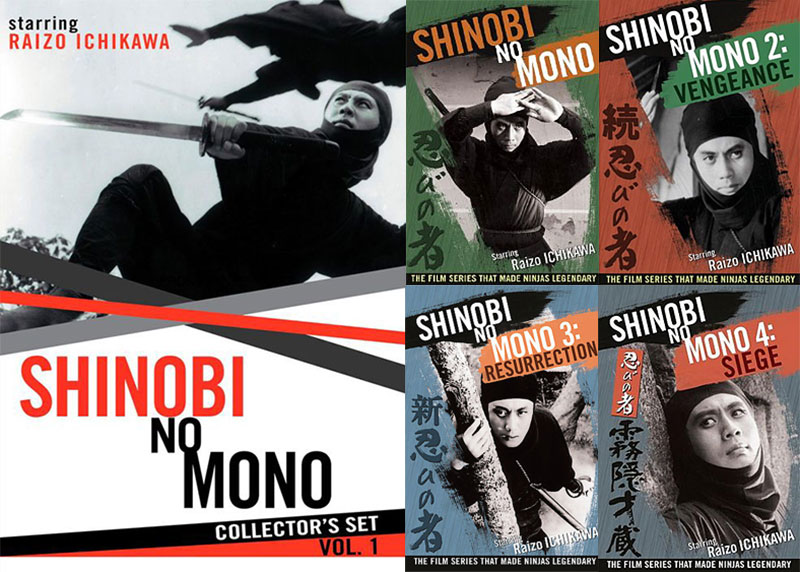 animeigo-shinobi-boxset