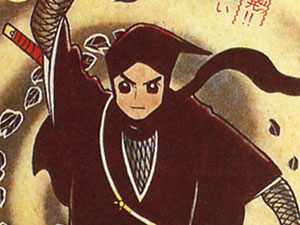 KAGEMARU and his pointy hood