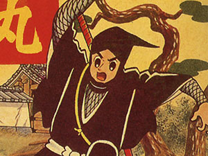 Best of vintage ninja COMICS for Comic-Con week…