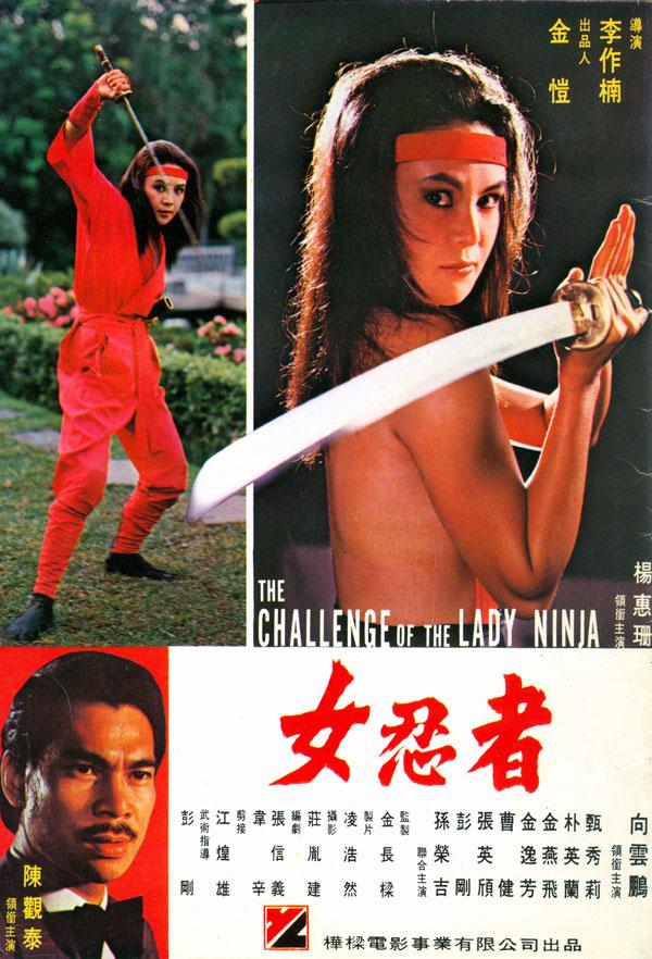 Challenge-Lady-Ninja_1