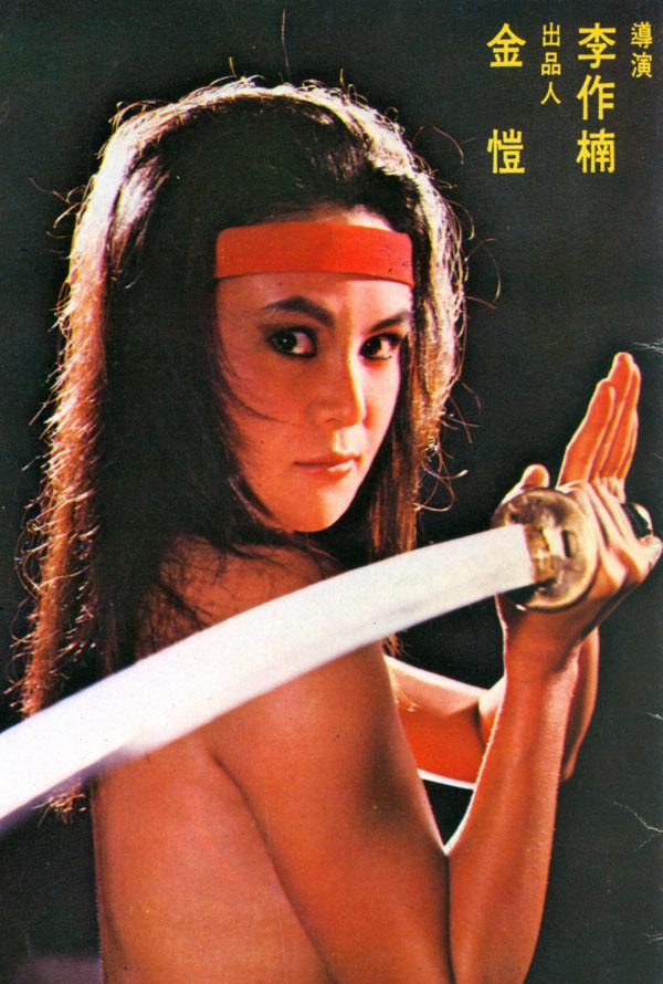 Challenge-Lady-Ninja_3