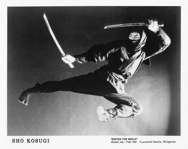 Kosugi-Kick_1