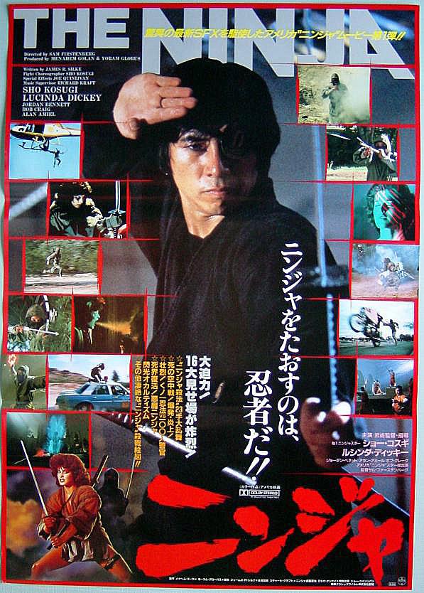 Ninja3-B