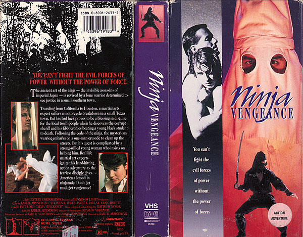 Terrible VHS Box Art Ninja_VHSdetail_3
