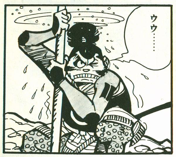 Shiratosanpei-panels_4