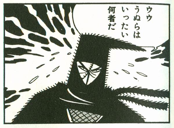 Shiratosanpei-panels_5