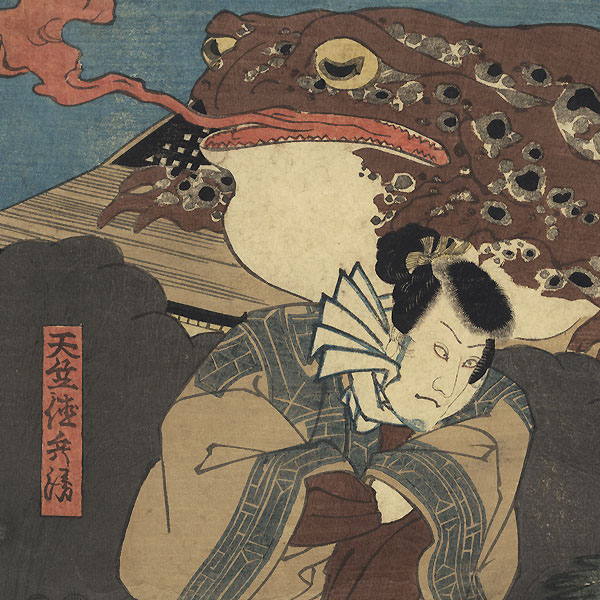 Giant Toad In Japanese Print