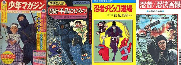 hatsumibooks
