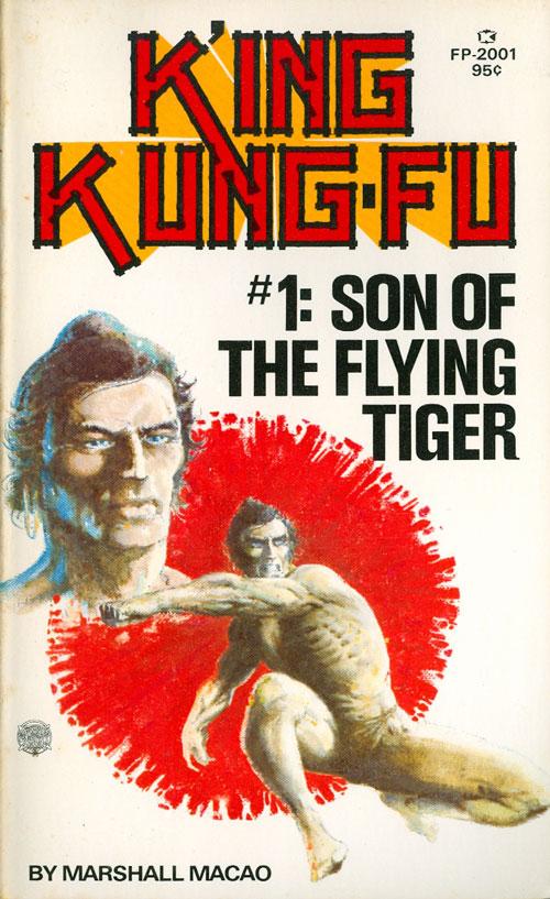 king-kung-fu