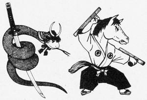 Taekwondo Postage Stamps | Zazzle |Chinese Sign For Karate