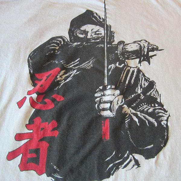ninja-ebay13_12