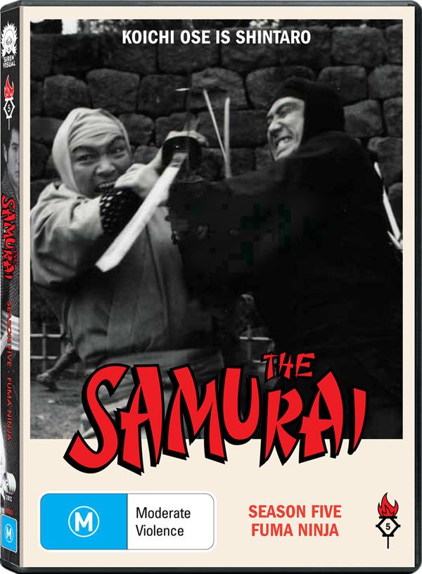 samurai s5 fuma ninja