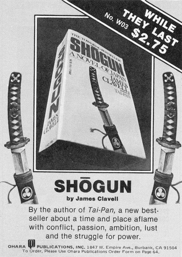 shogun ad