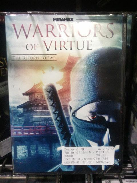 warriorsvirtue1